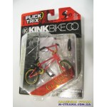 Фингербайк  Flick Trix Kinkbike Gap Current