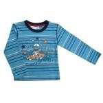 Куртка для мальчика SB-022-13D (110)