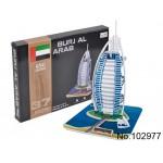 Пазл 3D Бурдж Аль-Араб