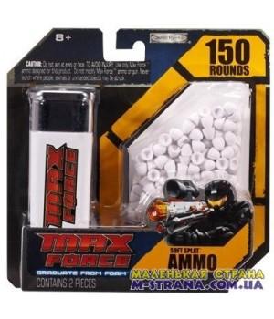 Запасные мягкие снаряды 150 шт в блистере для Max Force