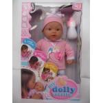 Пупс с мягким телом 37 см My Dolly sucette в розовой одежде