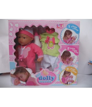 Пупс с мягким телом 37 см My Dolly sucette в малиновой одежде с запасным комплектом одежды