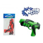 Водный пистолет 25 см 0955