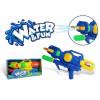 Водный бластер 36,5 см 0402 Water fun - 1