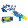 Водный бластер 44 см 0403 Water fun - 1