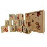 Деревянные кубики с Украинским алфавитом. K9ukr