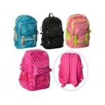 Школьный рюкзак 6807