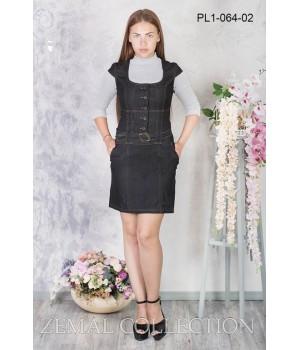 Платье школьное Zemal PL1-064-02 черное р44