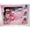 Пупс писающий резиновый Le Petit bebe в розовой одежде с аксессуарами
