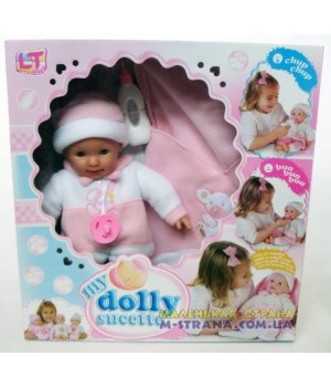 Пупс большой с мягким телом My Dolly sucette с набором одежды