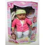 Пупс большой с мягким телом My Dolly sucette с тремя функциями в розовой одежде
