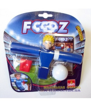 Стартовый набор футбол Foooz Starter синий