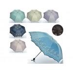 Зонтик MK 1991 механический