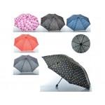 Зонтик MK 2257 механический