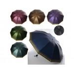 Зонтик MK 2259 механический
