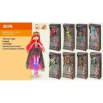 Кукла Monster High 8 видов