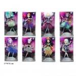 Кукла Ardana Girls MONSTER HIGH MONSTER 30см DH2038B