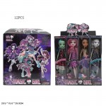 Кукла MAGIC GIRL MONSTER HIGH 23см CH1096