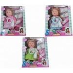 Кукла Sweet Baby Doll функциональная с музыкой 3 вида