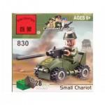 Конструктор Brick-Пулеметчик 28 деталей