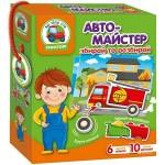 Гра з рухливими деталями Автомайстер VT2109-01 укр