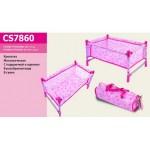Кроватка CS7860-1489990 металл для куклы до 45см,с одеялом,подушкой,в сумке