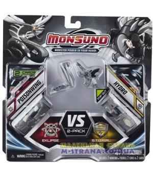 Игровой набор на 2 игрока фигурки Ядокрыл (Poisonwing) и Гидра (Hydro) Эффект тени (Shadow Edition) (Сombat 2-Pack) W3