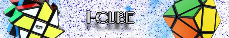 Серия I-Cube